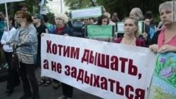 Москвичи против экологического геноцида
