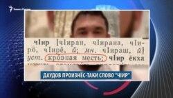 Видеоновости Кавказа 13 марта