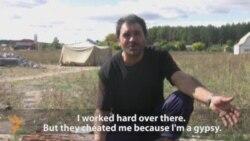 Ukrainian Roma Marginalized At Work, School