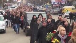 Građani Mitrovice se oprostili od Ivanovića