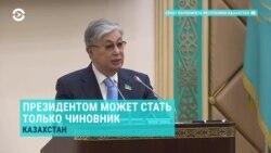 Азия: возвращение Бабанова и старт избирательной кампании в Казахстане