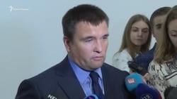 «Это элемент блокады» – Климкин об активности России в Азовском море (видео)