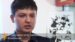 Видеопортрет молодежи: Мадибек Мусабеков