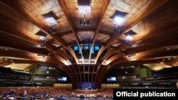 Осенняя сессия Парламентской ассамблеи Совета Европы (ПАСЕ) пройдет в Страсбурге с 27 по 30 сентября