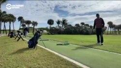 Во Флориду на пенсию: показываем, куда Трамп переедет жить после Белого дома