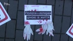 Львів'яни протестували проти високої смертності серед новонароджених (відео)