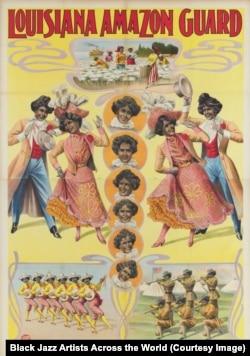 """Афиша ансамбля """"Амазонская гвардия Луизианы"""" (1901 год)"""