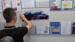 У Києві активісти зірвали презентацію книги історика Толочка