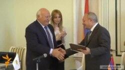 Օֆշորային գործով միջնորդությունն առձեռն փոխանցվել է Կիպրոսի գլխավոր դատախազին