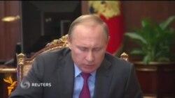Путин: Россия Суриядан қўшинларини олиб чиқишни бошлайди