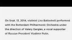 """Lisa Batiashvili: """"Requiem pentru Ucraina"""""""