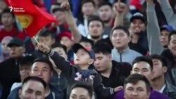 Футбол: Күйөрмандар «ак шумкарларга» ыр арнады