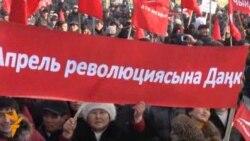 """Митинг в защиту """"Ата Мекена"""""""