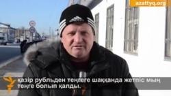 Байқоңырдағы рубль