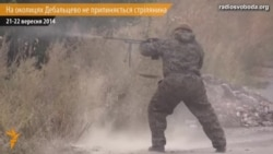 Clashes Flare In Donetsk Region