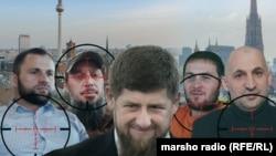 Маршо Радион коллаж