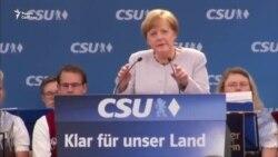 """Меркель: """"Европа должна полагаться только на себя"""""""