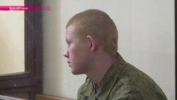 У Ґюмрі почався процес над вбивцею і дезертиром Валерієм Пермяковим (відео)