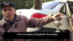 """""""Нищий базар"""" в Казани"""