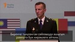 Тикшерүчеләр Донбасска Букның Русиядән килгәнлеген әйтә