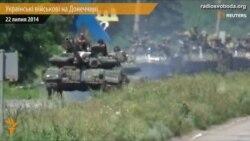 Ukrayna tankları Donetsk yaxınlığında