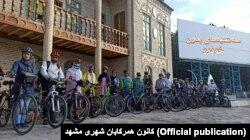 حضور زنان با دوچرخههای شخصی و بایدو در پویش سهشنبههای بدون خودرو