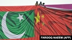 د چین او پاکستان بیرغونه