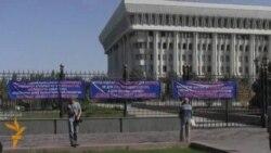 В Кыргызстане требуют роспуска парламента