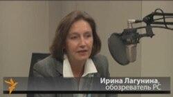 "Дело Магнитского на ""Форуме 2000"""