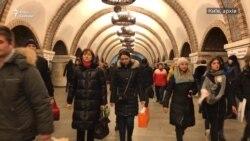 Київське метро готове відкритись – відео