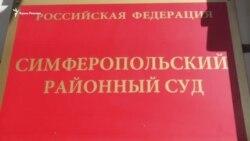 Адвокат Умерова обжаловал приговор (видео)