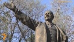 Алматыдағы Ленин атауы