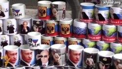 Путина и Поклонскую продавали на именины Симферополя