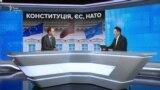 ЄС і НАТО в Конституції: досвід Литви для України