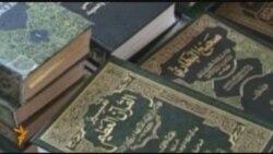 Преследование мусульманской общины в Чите