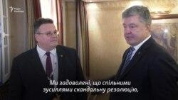 Порошенко на зустрічі з Лінкявічюсом: ми задоволені, що спільними зусиллями скандальну резолюцію прибрали з сайту