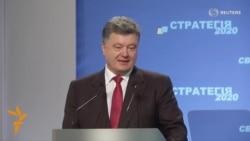 Ukrainian President Calls For 'Tectonic' Economic Reforms