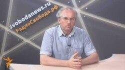 Москва-Тбилиси: три года противостояния
