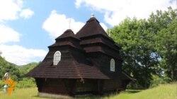 Дві дерев'яні церкви Закарпаття внесені до списку ЮНЕСКО