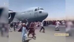 Переворот в Афганистане