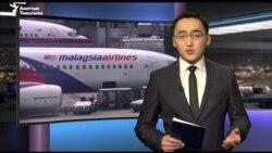 Малайзиялык учакты издөө токтоду