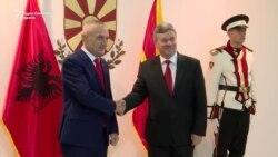 Иванов - Мета: Заедно кон евро-интеграции