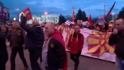 Seventh Day Of Protests In Skopje