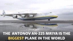 'It's Like A Big City': On Board The World's Biggest Jumbo Jet