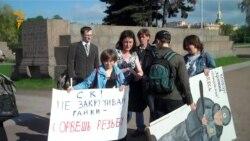 Акция в защиту Семена Борзенко