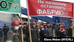Қарағанды көмір байыту зауыты жұмысшыларының наразылығы. 7 қыркүйек 2020 жыл.