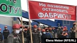Рабочие обогатительной фабрики под Карагандой выражают протест против возможного сноса части производственной линии. 7 сентября 2020 года.