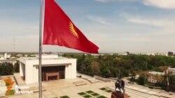 Бишкек отмечает 138-й день рождения