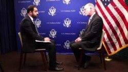 کابل کې د امریکا سفارت شارژدافیر سره ځانګړې مرکه