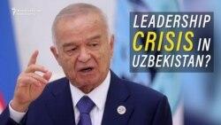 Uzbekistan's Future Uncertain After Karimov Is Hospitalized
